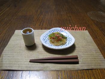 okonomi4.jpg