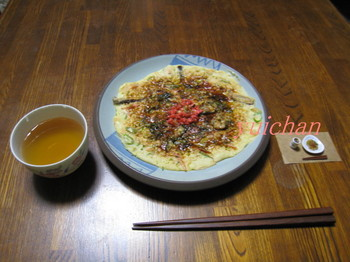 okonomi8.jpg