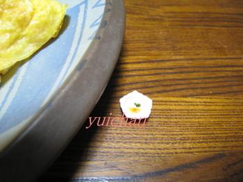 syou6.jpg